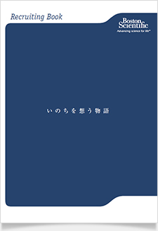 WEB BOOK Vol.2を見る